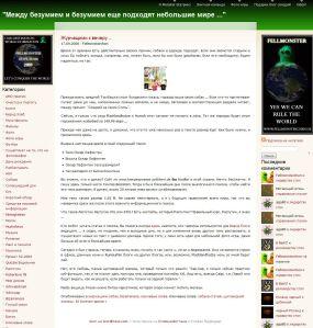 blog_global